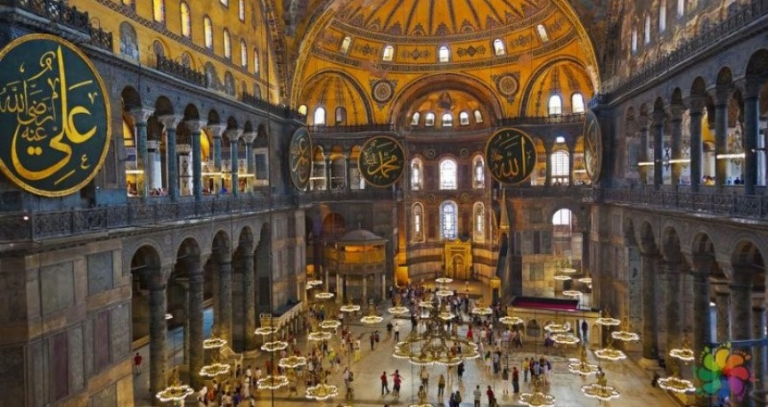 Istanbul Special Interest Tour